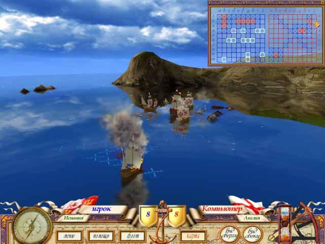По стопам Маринеско, в игре, морской бой: Подводная война вас ждём много бо