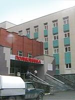 Поликлиника РЖД. Фото с сайта uralgipromez.ru