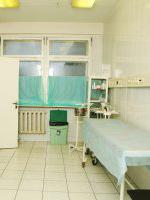 Медицинский центр «ПрофМед» (Москва). Фото с сайта gmstar.ru